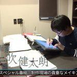 【画像】漫画家の矢吹健太朗さん、なぜか今更顔出し
