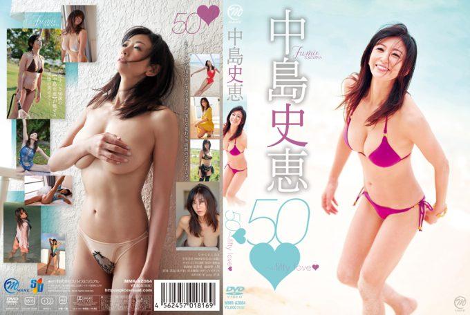 【画像】50歳のグラビアアイドルのイメージDVDwww