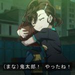 【画像】ゲゲゲの鬼太郎、おねショタアニメになる
