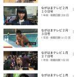 【謎】地方テレビ局のYouTubeチャンネル、普段再生回数100回程なのに突然再生回数30,000回になる