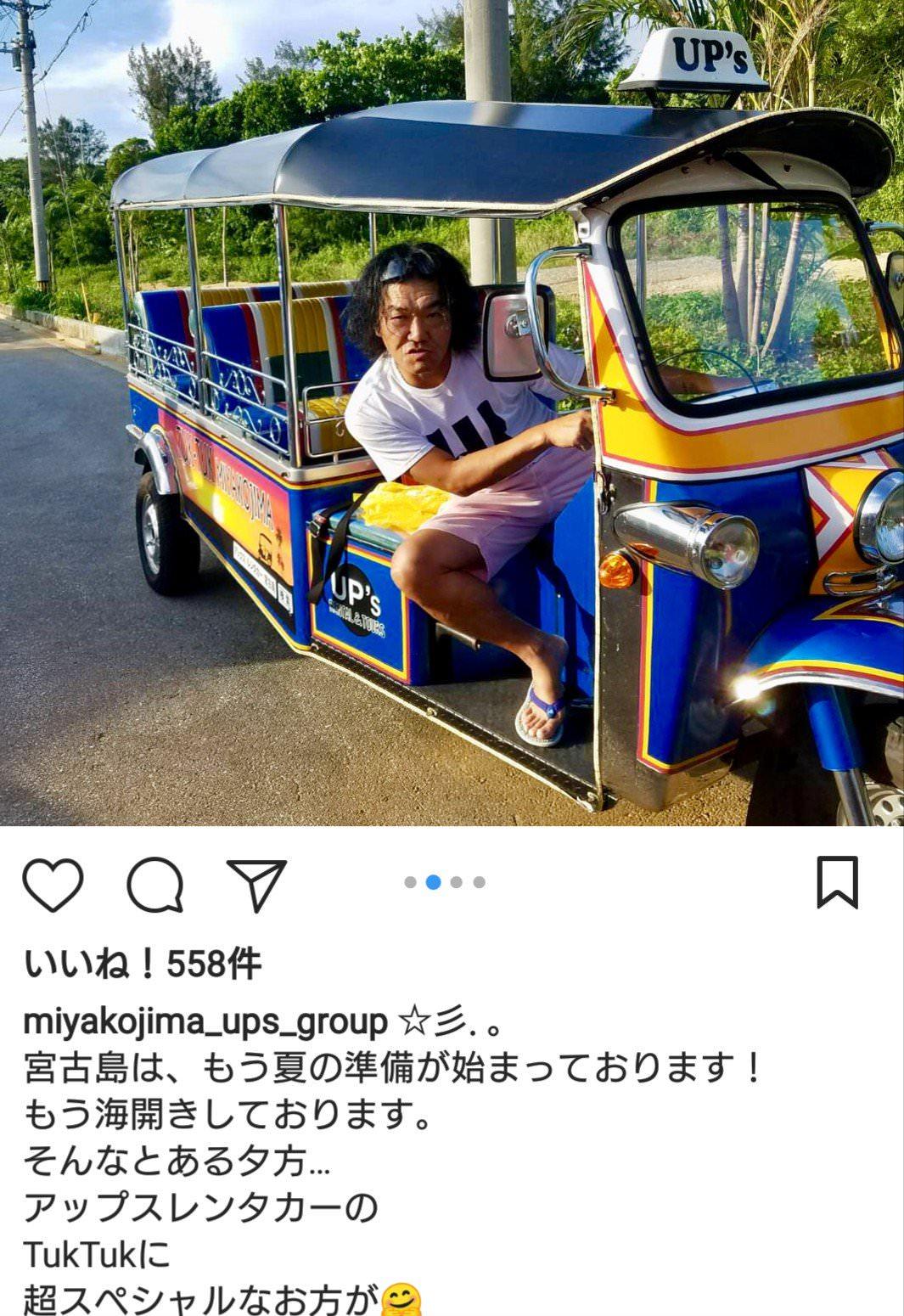 【画像】島田紳助さん 宮古島で発見される