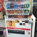 【画像】ポッカサッポロの自動販売機www