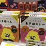 【画像】うんこ漢字ドリル、新商品を出してしまう
