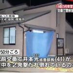 【謎】警官射殺事件、怒鳴るどころか言い争いすらしていなかった