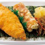 【朗報】ほっともっとの定番「のり弁当」が300円に!中身・ボリュームそのままで買い求めやすく
