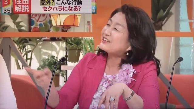 美人女性弁護士「福山雅治さんや木村拓哉くんなら、セクハラされてもOK」