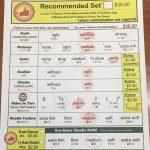 【画像】一蘭、NYでラーメンを4000円で売ってしまう