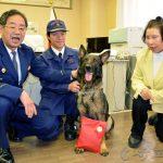 スリッパの臭いで行方不明の男性発見、お手柄の警察犬「ホルダ・フォン・デア・フェルシュタントハイム」