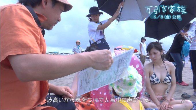 【画像】女優・松岡茉優ちゃんのビキニ姿www