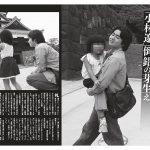 【悲報】ロリコン殺人鬼小林遼くん、女児を抱きながら思わず射精している瞬間の画像を掲載される