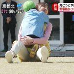 【画像】新垣結衣さん(29)、男に押し倒されてえちえち開脚www