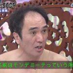 【悲報】ケンドーコバヤシさん、プライベートでの裏の顔を暴露される