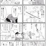 【画像】 漫画家、任天堂ゲームのつまらなさを的確に指摘
