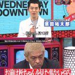 【画像】ダウンタウン松本さん、不謹慎ギャグ芸人になってしまう