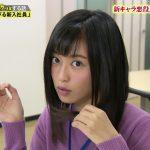 小島瑠璃子「私は剛力さんコース」と即答  「男性は経済力です」