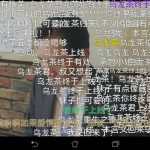 【画像】中国人、日本のドラマに烏龍茶が出てきただけで大興奮