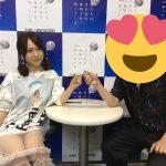 【画像】AKB高橋朱里さん(20)、ノーパンで握手会