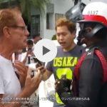 【動画】タイ在住の白人、ナタで原住民を殺そうとして返り討ちに ワンパンで沈められる