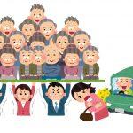 【速報】おばあちゃん(90歳) 6人を車ではねる