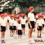 【画像】滝沢カレンの小学生時代www