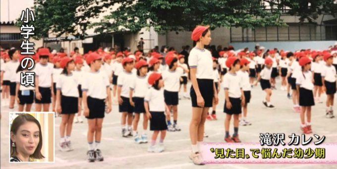 【画像】滝沢カレンの小学生時代がコチラ