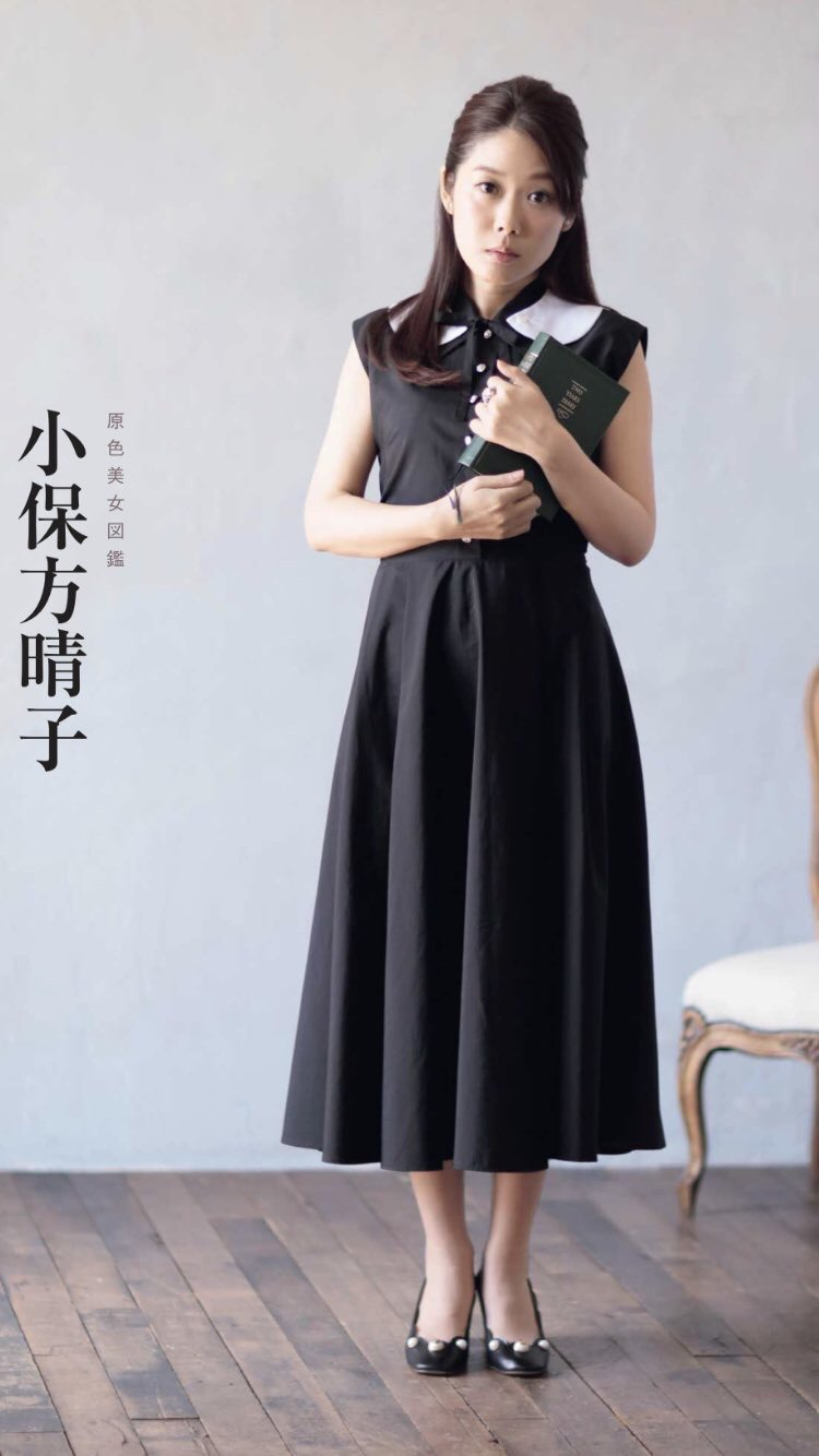 【画像】小保方晴子さん、週刊文春でグラビアデビュー