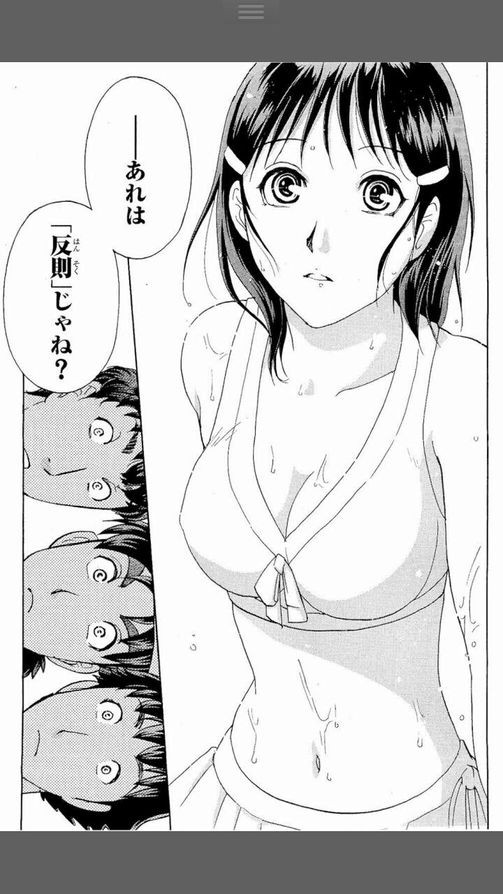 【画像】金田一少年の事件簿、コナカスとの格の違いを見せつける
