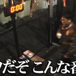 【定期】水曜日のダウンタウン、BPO