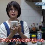 【画像】この巨乳メガネ女子(貯金3億円)に結婚迫られたらどうする?