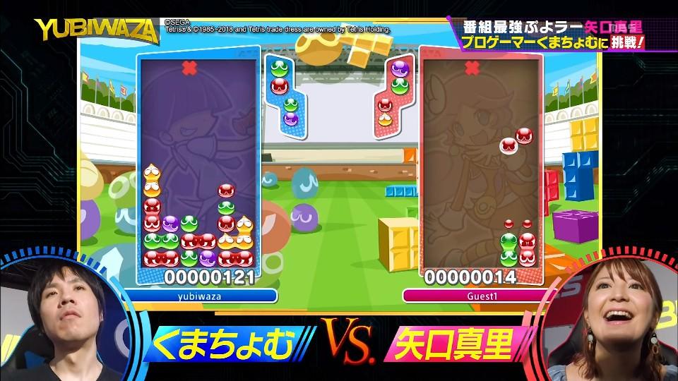 【悲報】矢口真里、ぷよぷよプロゲーマーとのぷよぷよ対決でうっかり勝ってしまう