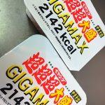 【画像】ジロリアン、ペヤング超超超大盛(2142kcal)を2つ食べる