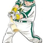 「ドカベン」28日発売号で完結!国民的野球漫画、連載開始から46年