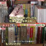 【画像】新幹線殺傷事件の小島容疑者、あずまんが大王が愛読書のオタクだった…