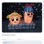 【画像】ポプテピピックの灯籠を作ったTwitter民さん、大炎上してしまう