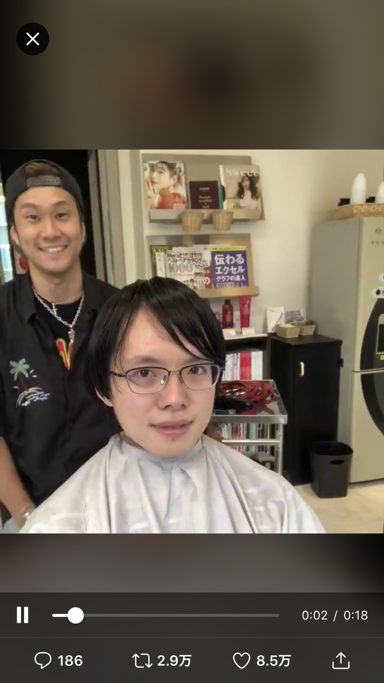 【画像】陰キャ、美容院に行きイケメン陽キャになってしまう
