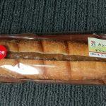 【画像】セブンイレブン「もしかしてカレーパンって細長くした方が食べやすいんちゃう?」