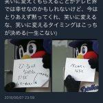 【悲報】つば九郎、ジャニオタに叩かれる