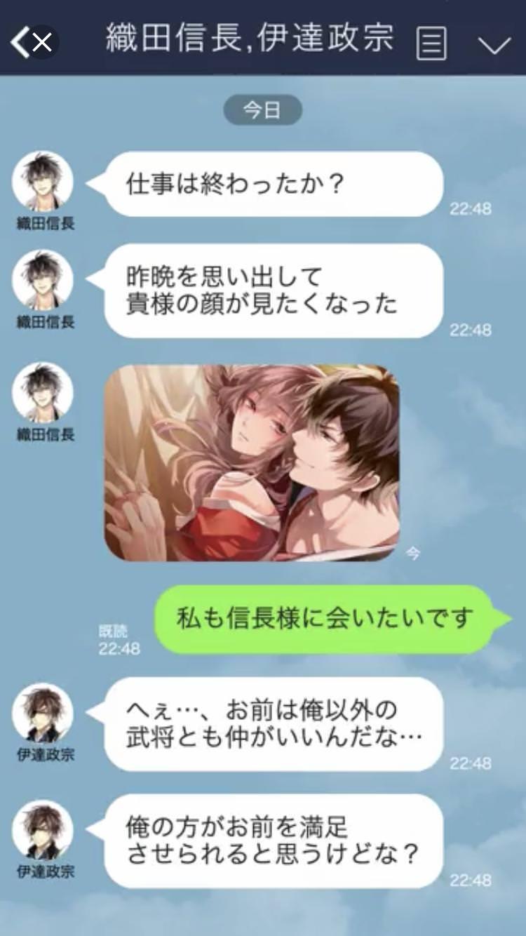 【画像】織田信長、LINEで女子を口説いてしまう