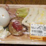 【画像】スーパー玉出のモーニングセット(100円)、ヤバい