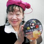 【朗報】アパグループ、西日本豪雨の被災地支援として1億円とアパ社長カレー1万食を寄贈