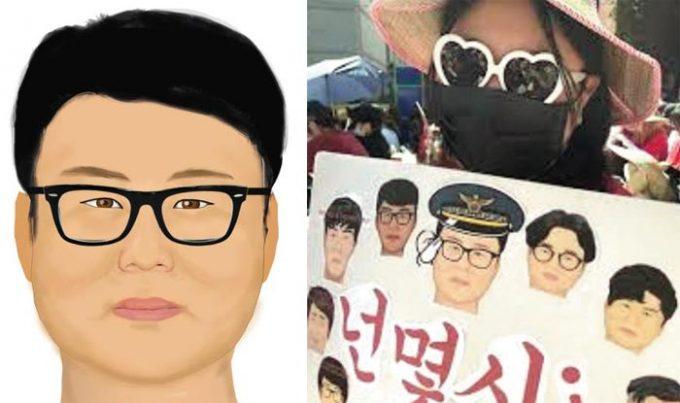 【画像】韓国の合コンにて 女「あなたハンナムコンに似てますね」 男「そ、そう?(アイドルか俳優かな)」→