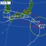 【悲報】台風12号、進路更新のたびに曲がりがエグくなる