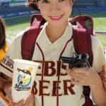 【画像】ZOZOマリンスタジアム天使の売り子・まりなちゃんの生ビール(700円)がバカ売れ