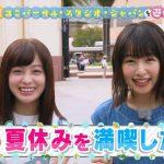 【画像】橋本環奈、桜井日奈子に公開処刑されてしまう