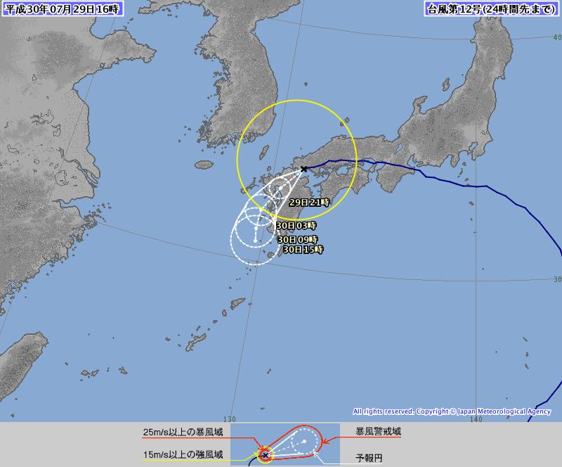 【悲報】台風12号、クルッと1回転して元に戻ってきそうな気配