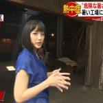 【画像】テレ朝・竹内由恵アナ(32)がインナーまで汗だくになりながらレポート これはパンティーもビショビショ