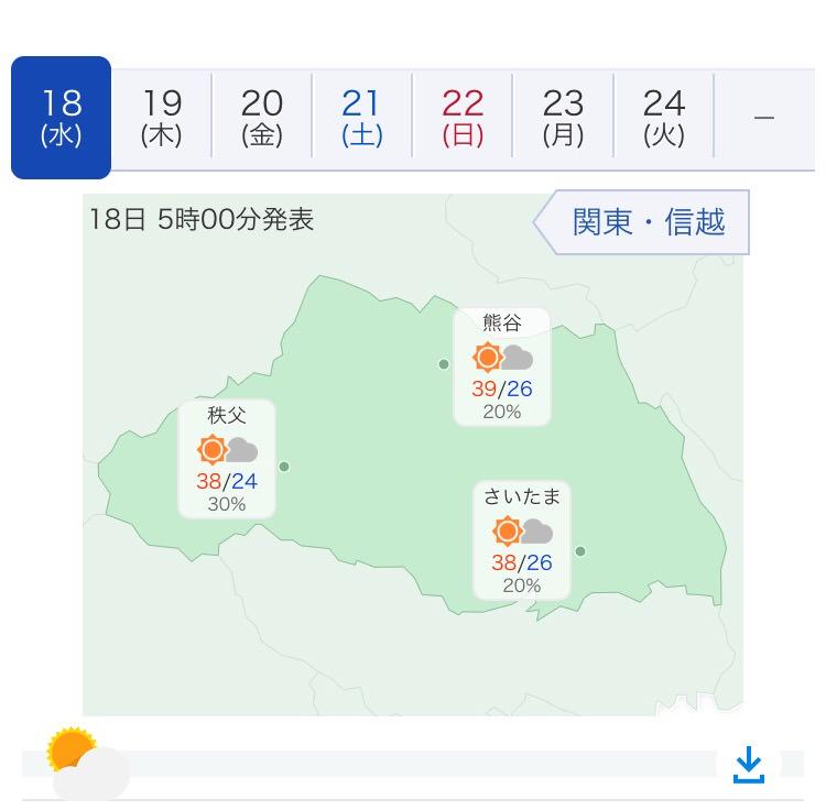 【気温】埼玉県 とんでもない天気予報を発表してしまう