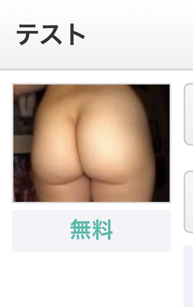 【画像】日本人ってこのタイプのケツ少なすぎるよなw