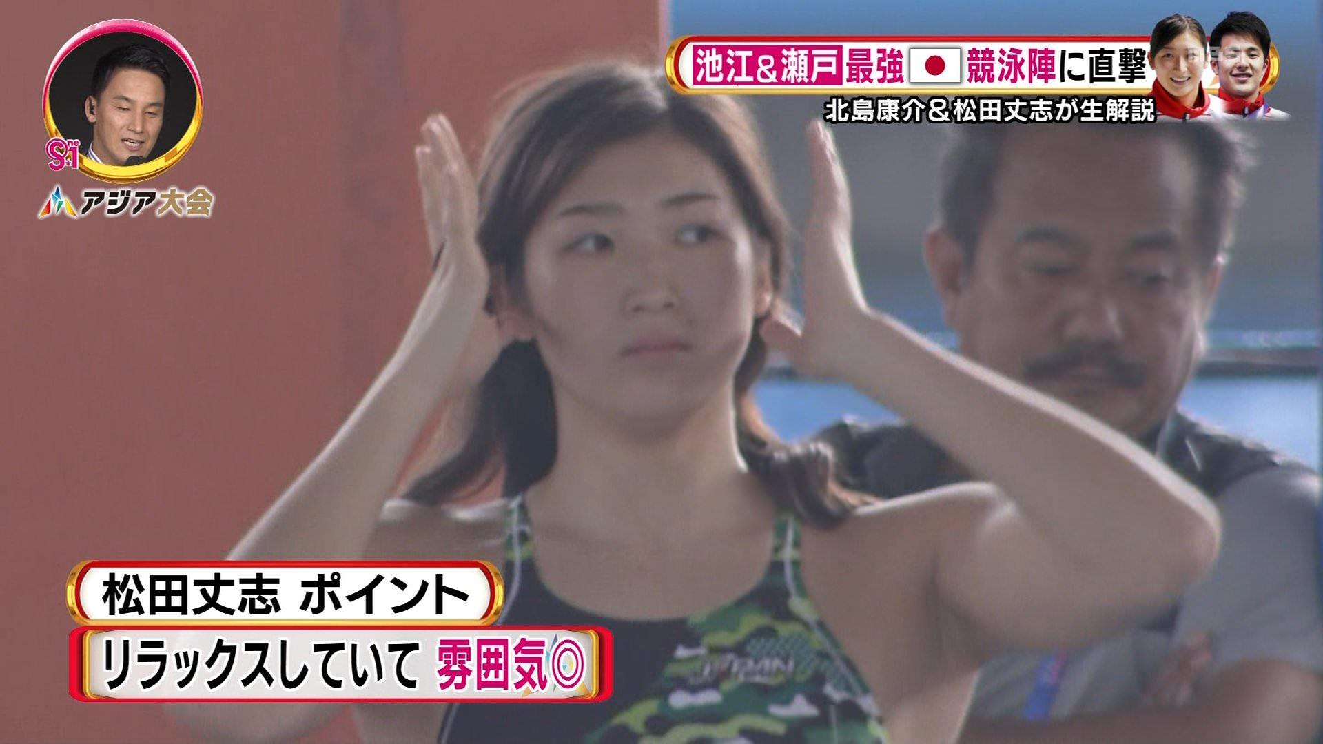 池江璃花子とかいう実力と見た目の両方で金メダルの選手www