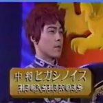 東野幸治、アニメオタクになる